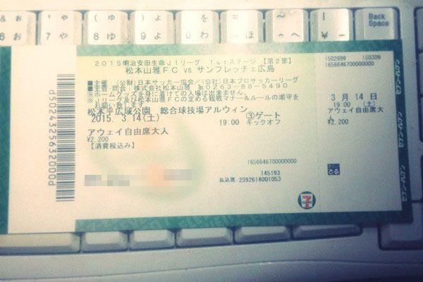 h2015-03-10-001.jpg