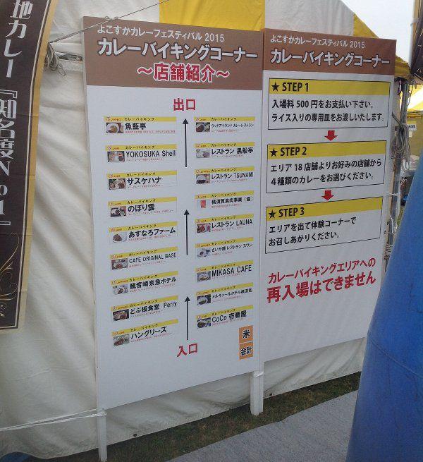 2015-05-09-001.jpg