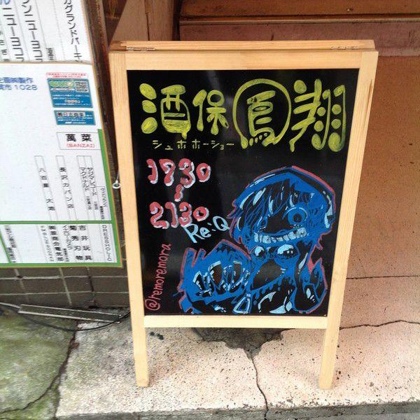 2015-07-20-201.jpg