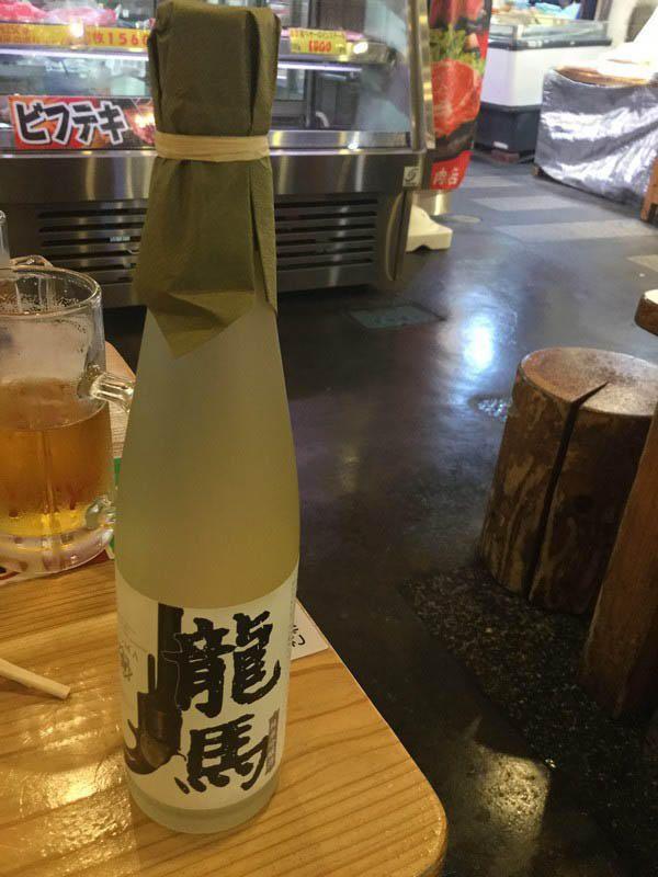 吟醸酒「竜馬」