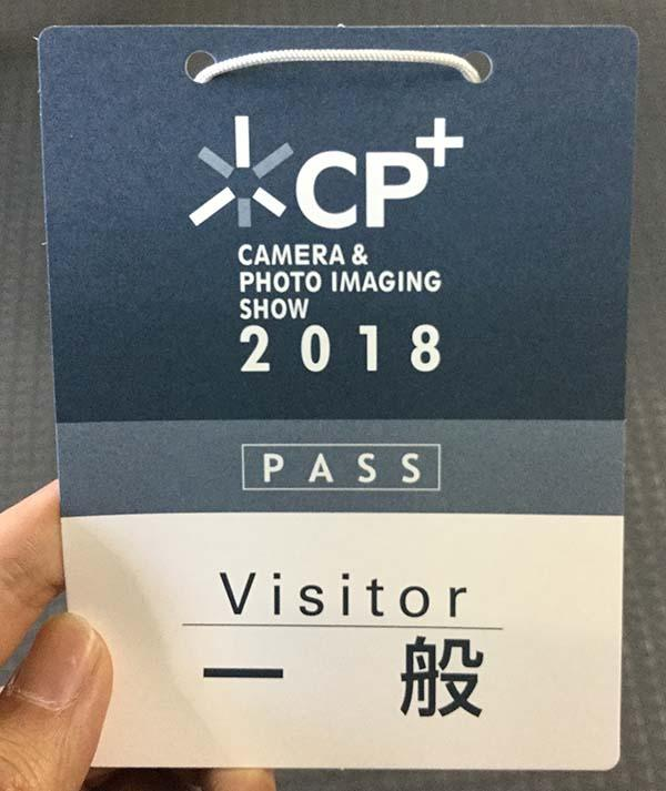 CP+2018にやってきました