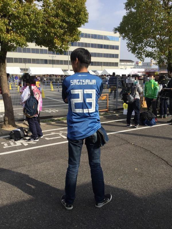 名古屋でもSAGISAWA23の痛ユニを着ていました。