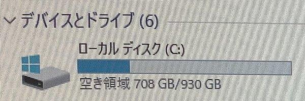 2020-07-20_003.jpg