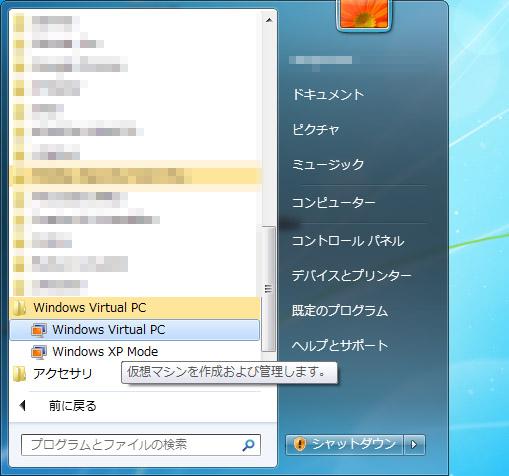 xpモード設定01